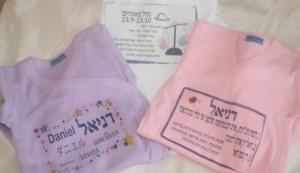 קרו עיצובים - עיצוב בגדי תינוקות וילדים